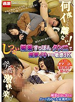 朝比奈ゆめの student uniform cunnilingus school woman 2630 - Porn Video 101 | Tube8