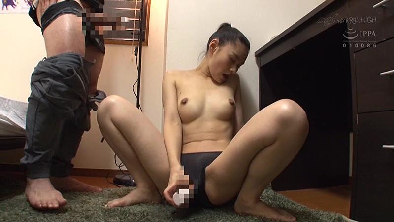 身動き禁止の人間家具を強要され催淫媚薬と固定バイブでイキ果てる姉 の画像11