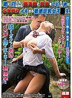 雨に打たれながら痴漢師に乳首をいじられ続けS字反りイキする敏感巨乳女子○生【nhdtb-174】