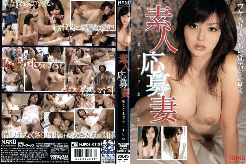人妻の4P無料jyukujyo douga動画像。素人応募妻 私ここまでヤリました