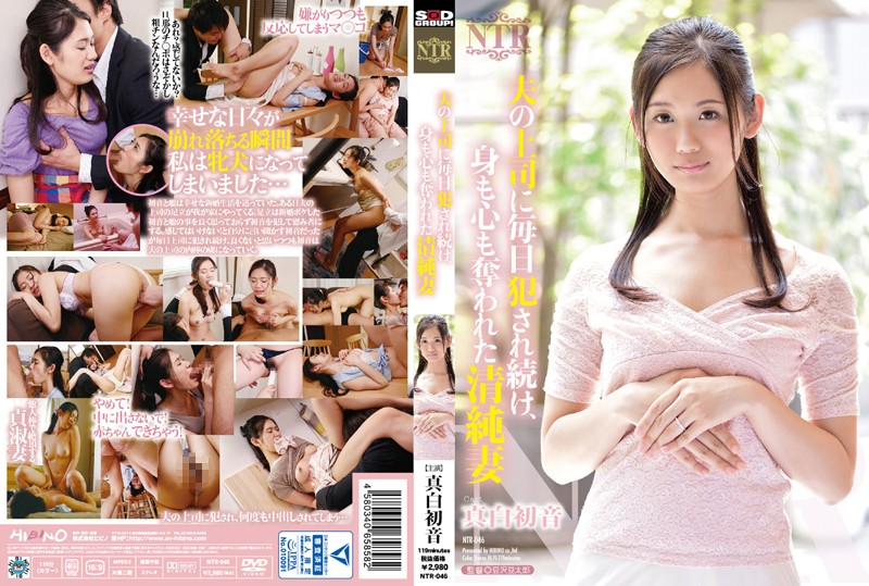 1ntr00046pl NTR 046 Masshiro Hatsune   Continue To Be Violated On A Daily Basis To The Boss Of The Husband