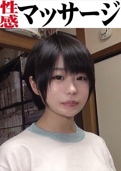OKM-009Tsugumi 壯陽按摩