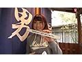 まいこ(21) 石和温泉で見つけた卒業旅行中の美巨乳女子学生のお嬢さん タオル一枚 男湯入ってみませんか? 2