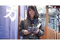 あや(22) 石和温泉で見つけた卒業旅行中の美巨乳女子学生のお嬢さん タオル一枚 男湯入ってみませんか? 1
