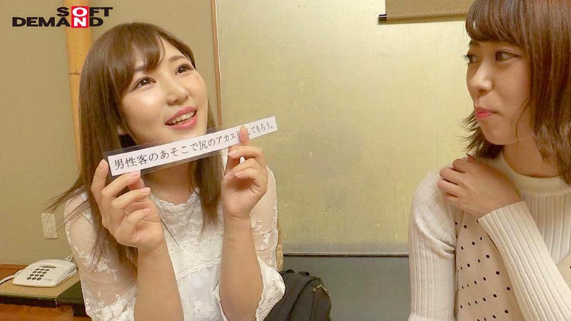 りな(19)推定Dカップ 箱根湯本温泉で見つけたお嬢さん タオル一枚 男湯入ってみませんか? の画像14