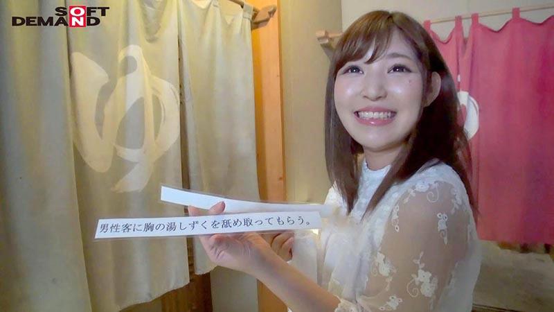 りな(19)推定Dカップ 箱根湯本温泉で見つけたお嬢さん タオル一枚 男湯入ってみませんか? の画像12