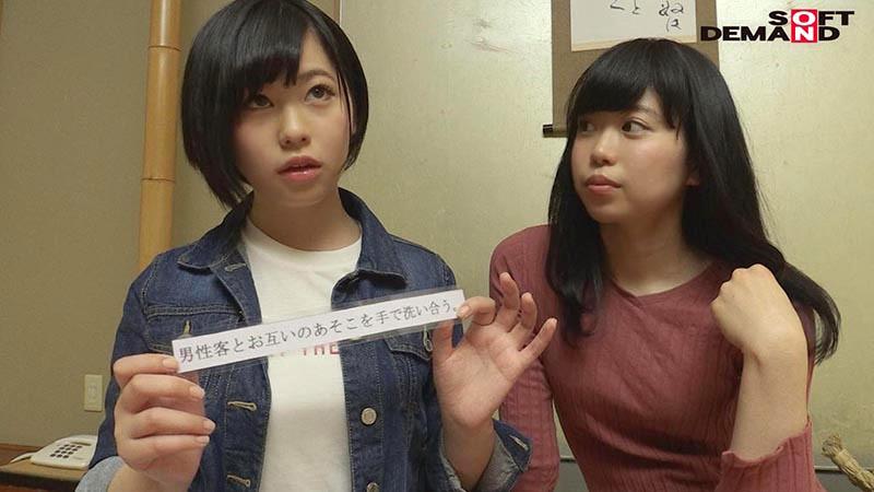 ゆか(20)推定Dカップ 箱根湯本温泉で見つけたお嬢さん タオル一枚 男湯入ってみませんか? の画像6