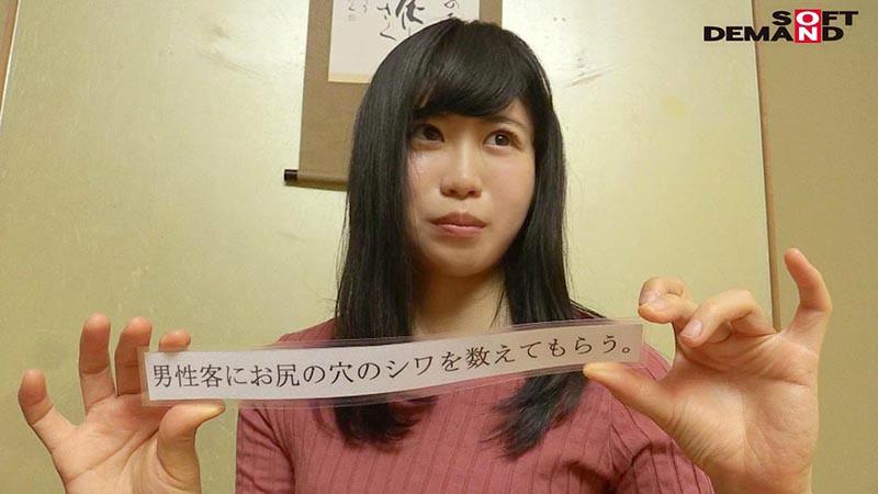 あみ(20)推定Dカップ 箱根湯本温泉で見つけたお嬢さん タオル一枚 男湯入ってみませんか? の画像15