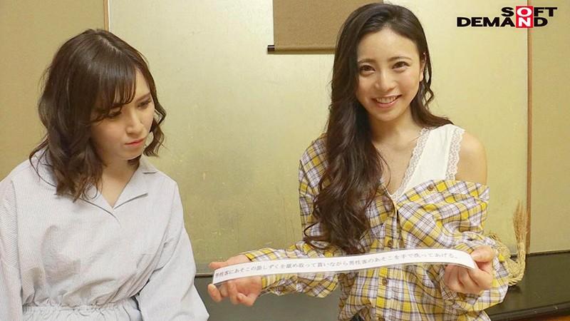 みか(24)推定Dカップ 箱根湯本温泉で見つけたお嬢さん タオル一枚 男湯入ってみませんか? の画像14