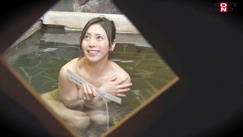 みか(24)推定Dカップ 箱根湯本温泉で見つけたお嬢さん タオル一枚 男湯入ってみませんか? の画像8