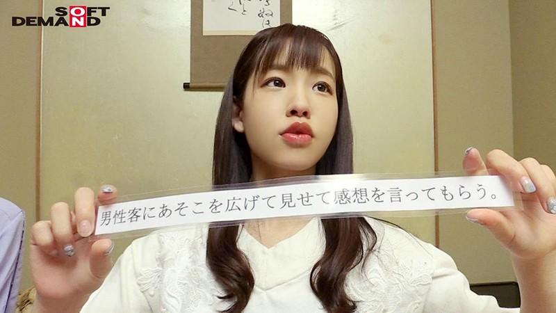 あいり(23)推定Eカップ 箱根湯本温泉で見つけたお嬢さん タオル一枚 男湯入ってみませんか? の画像14