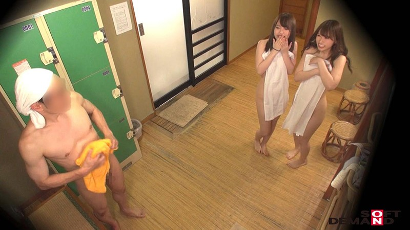 ゆう(23)推定Fカップ なつ(23)推定Eカップ 箱根湯本温泉で見つけたお嬢さん タオル一枚 男湯入ってみませんか? の画像13