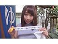 あゆみ(21)推定Gカップ 山梨県石和温泉で見つけたお嬢さん タオル一枚 男湯入ってみませんか? 1