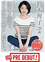 https://image.mgstage.com/images/shirouto/siro/3854/pb_p_siro-3854.jpg