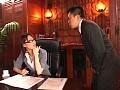 働くお姉さんと、職場で内緒のHがしたい!!! 美咲みゆ 14