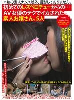 (1ramm00018)[RAMM-018] 初めてのレズベロチューからの…AV女優のテクでイカされた素人お嬢さんら5人 ダウンロード