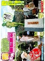 (1rct00126)[RCT-126] 裸で銅像になりきって街角羞恥露出 ダウンロード