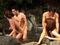 混浴露天風呂で女の子と仲良くなって、セックスできるのか!? 3 10