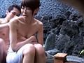 混浴露天風呂で女の子と仲良くなって、セックスできるのか!? 3 4