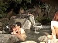 混浴露天風呂で女の子と仲良くなって、セックスできるのか!? 3 8