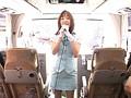 ましろ杏と行くファン感謝祭 混浴露天風呂大乱交バスツアー サンプル画像0