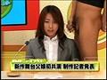 女子アナHなハプニング映像10連発 パート2 1