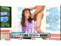 女子アナに顔射!ごっくんスペシャル Vol.2 3