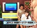もしもTVの中に自由に飛び込んでブッカケできたら… 女子アナに顔射!10時間総集編 2