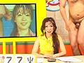 もしもTVの中に自由に飛び込んでブッカケできたら… 女子アナに顔射!10時間総集編 5