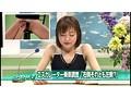 女子アナHなハプニング映像 パート4 2