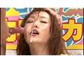 女子アナHなハプニング映像 パート4 20