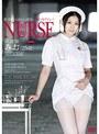 現役NURSE 看護師みお(25歳)