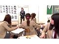 特命ペニバン女教師 1