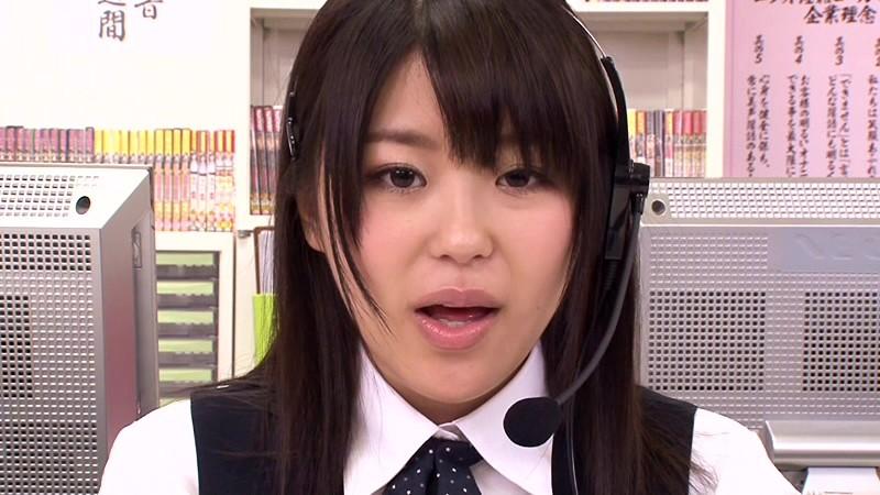 ROCKET淫語コールセンター ~ユーザー様の作品へのクレームに電話オペレーターが淫語で丁寧にお応えします!~ の画像1