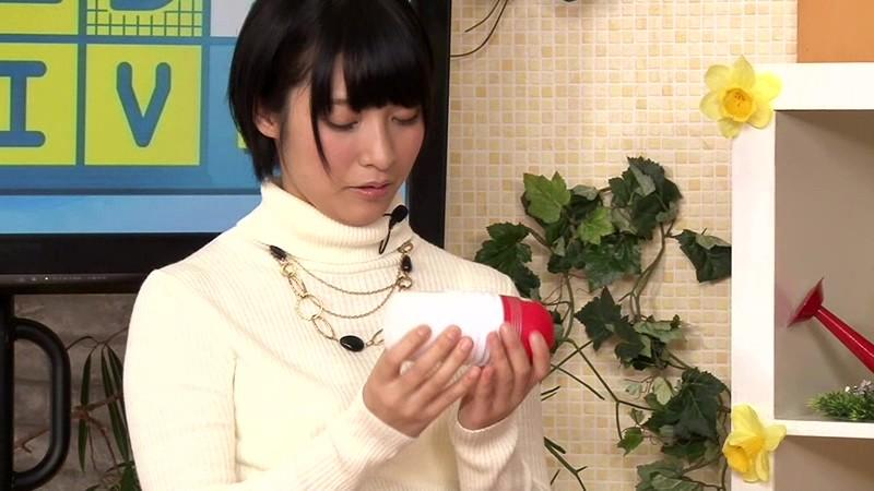 淫語女子アナ 4 THEモーニングニュースSHOW