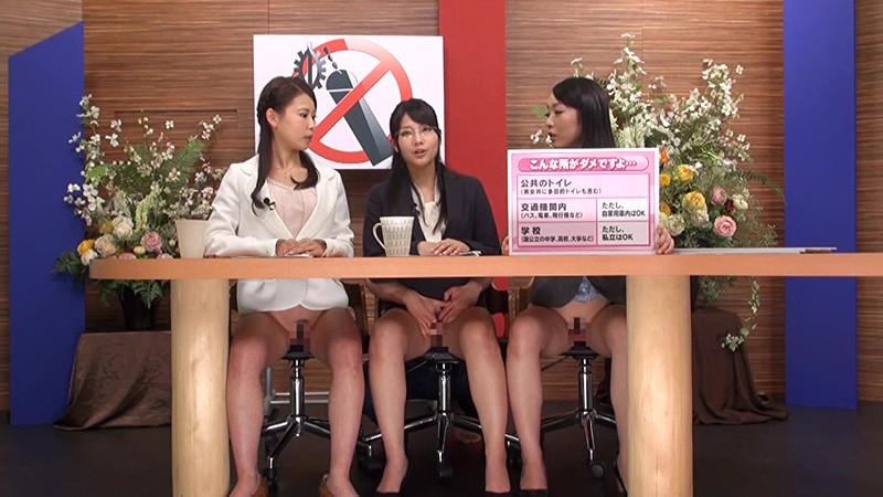 fc2桃谷エリカ 無料アダルト動画まとめ