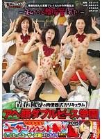(1rct00744)[RCT-744] 青春と陵辱の肉便器式カリキュラム アヘ顔ダブルピース学園 ダウンロード