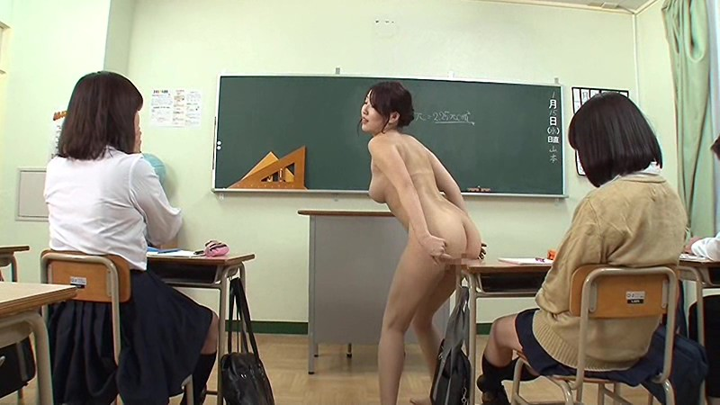 全裸ジャンピングポー…