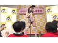 女体化スキン3〜皮を被って異性に変身〜アイドルの皮編 4