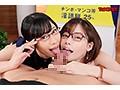 淫語女子アナ20 文系エロ穴深田えいみSP 画像13