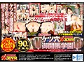 【VR】ROCKET3DVR 240分VR妄想祭りULTRA BEST 画像16