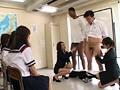 チ●ポなぶりの虜になった私 7 ~女教師編~ 8