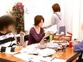 (1sdde00103)[SDDE-103] 女監督のお仕事 ダウンロード 1