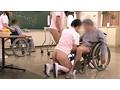 利用者への勃起誘発により、健康を促進する 特別ノーパン介護施設 5