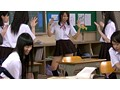 [SDDE-284] 女子校生ポロリズム 2