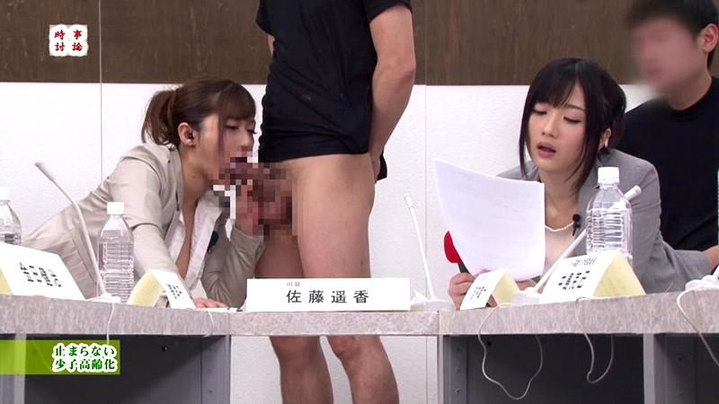 「常に性交」生本番ニュースショー の画像13