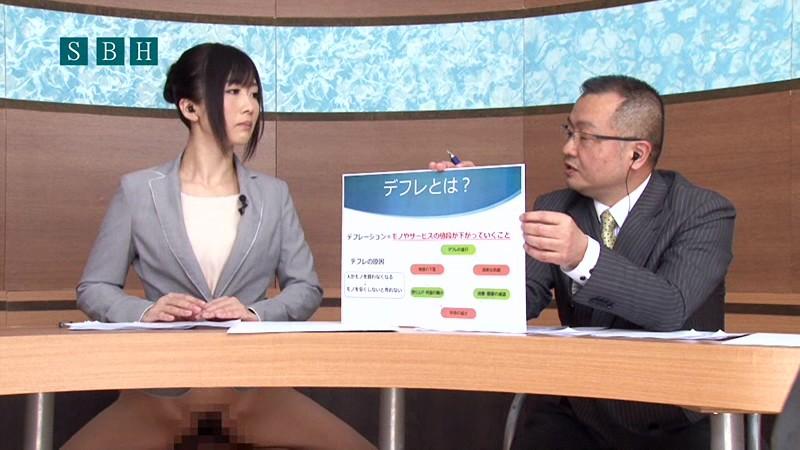 「常に性交」生本番ニュースショー の画像8