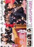 壁!机!椅子!から飛び出る生チ○ポが人気の進学校 『都立しゃぶりながら●校』卒業~my graduation~ feat.戸田真琴