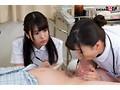 (裏)手コキクリニック 大量精液採取編 性交クリニック 11 超業務的リアル看護 8性交×200分SP 画像17