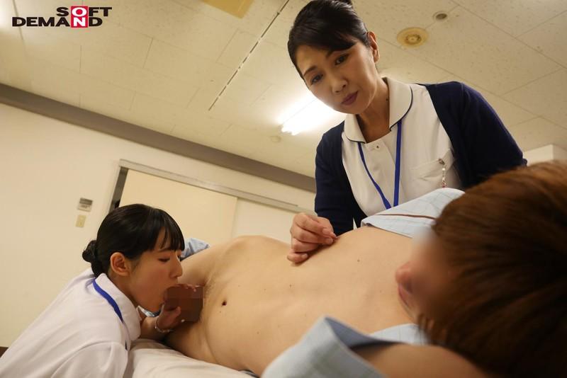 『性交総合大学病院』のサンプル画像です